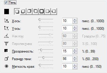 http://s0.uploads.ru/SXR5m.jpg
