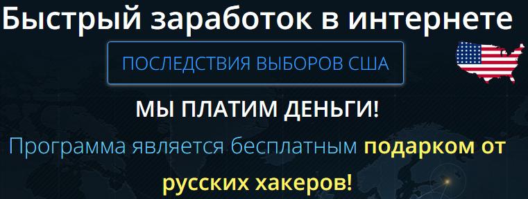 http://s0.uploads.ru/SfIpG.png