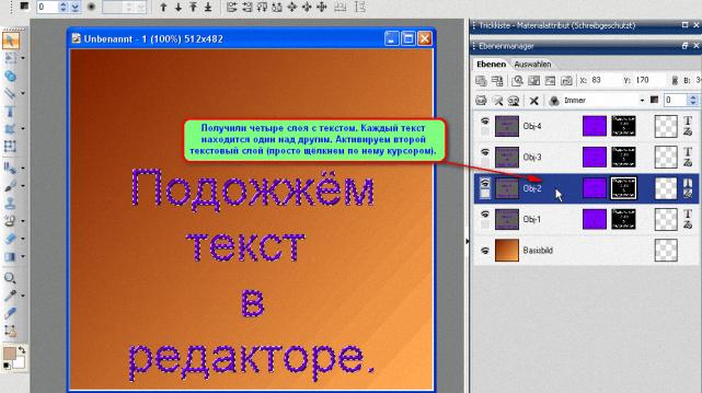http://s0.uploads.ru/T0UZa.png
