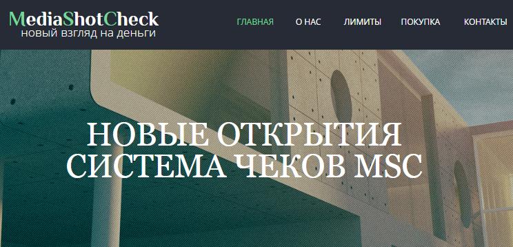 http://s0.uploads.ru/TIvBp.png