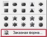 http://s0.uploads.ru/Td5ki.jpg