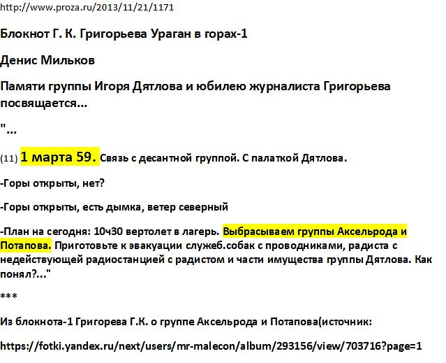 http://s0.uploads.ru/TxtLU.png