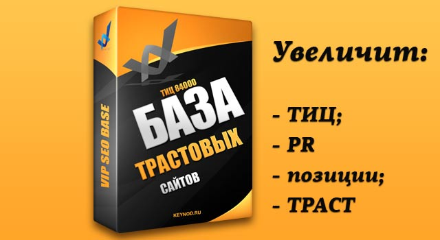 http://s0.uploads.ru/UNZ98.jpg