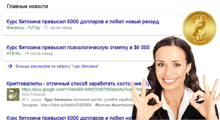 http://s0.uploads.ru/UOr79.png