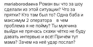 http://s0.uploads.ru/UbIAr.jpg