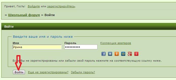 http://s0.uploads.ru/Ucjq7.jpg