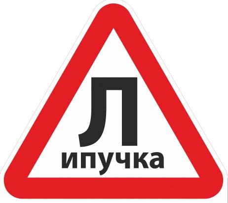 http://s0.uploads.ru/Un65F.jpg