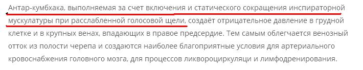 http://s0.uploads.ru/UwE7S.png
