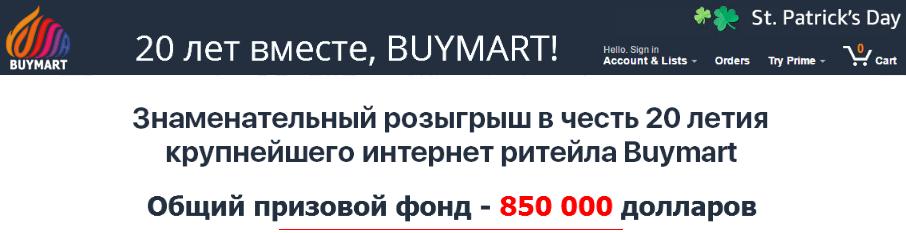 http://s0.uploads.ru/VB1QD.png