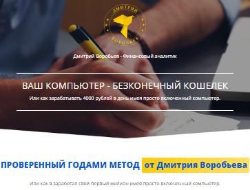 http://s0.uploads.ru/VIpvM.png