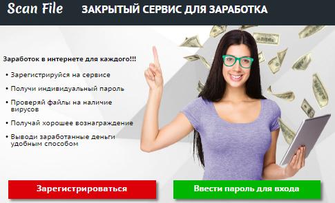 http://s0.uploads.ru/VUdDP.png