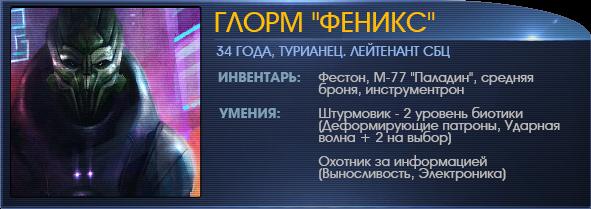 http://s0.uploads.ru/VUpYK.png