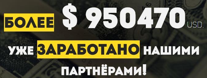 http://s0.uploads.ru/W5CnT.jpg