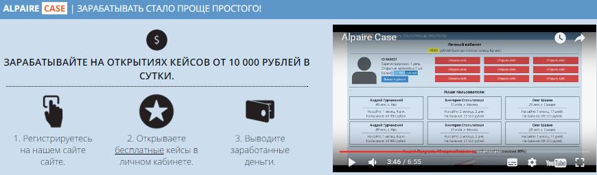 Smart Compactor 1.1 - система заработка 3 600 рублей каждый час WBXDg