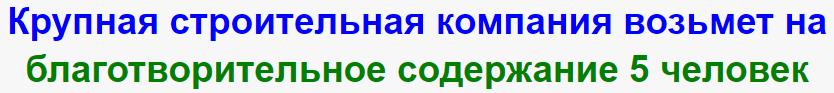 http://s0.uploads.ru/WdcQP.png