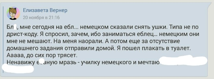 http://s0.uploads.ru/WzX2K.jpg