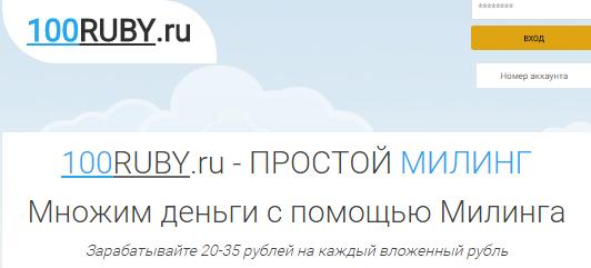 http://s0.uploads.ru/X2TVa.png
