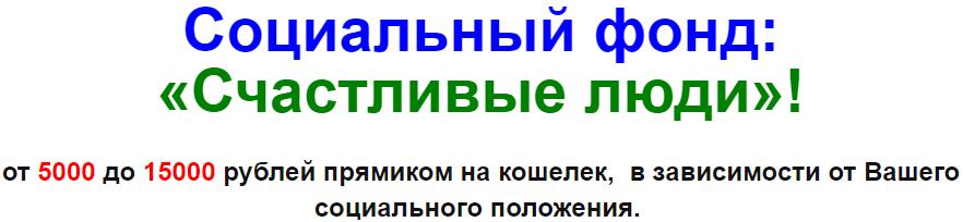 http://s0.uploads.ru/XFkq5.png