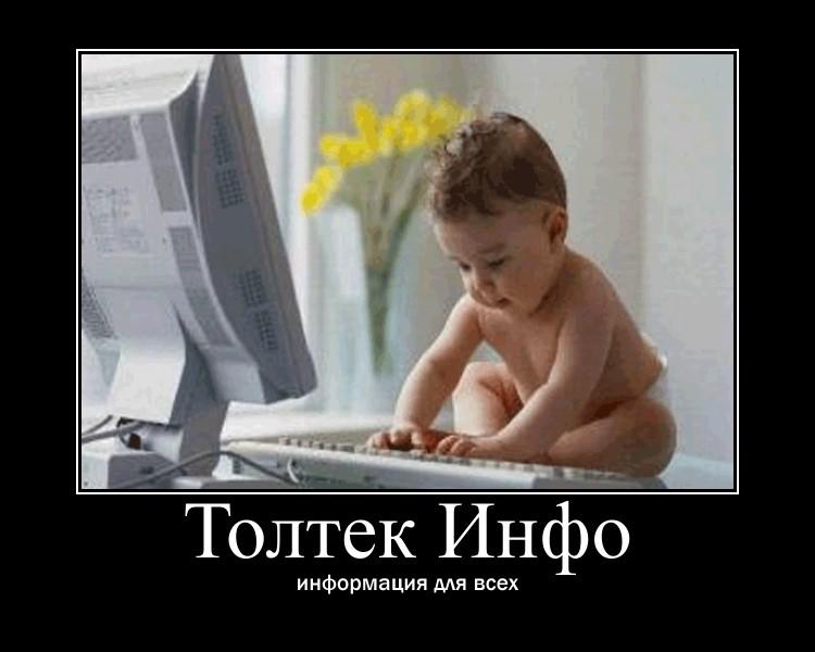 http://s0.uploads.ru/XHEMh.jpg
