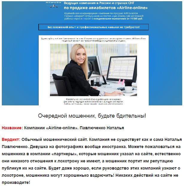 http://s0.uploads.ru/XHZhw.jpg