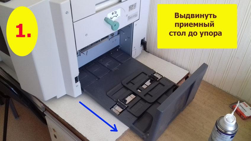 http://s0.uploads.ru/XIgQh.jpg
