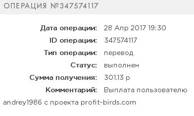http://s0.uploads.ru/Xj7vP.png