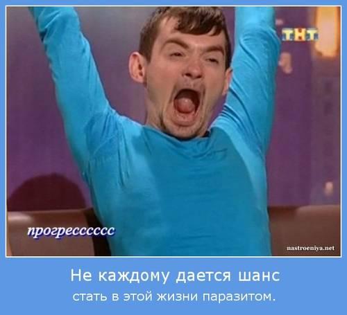 http://s0.uploads.ru/XnztO.jpg