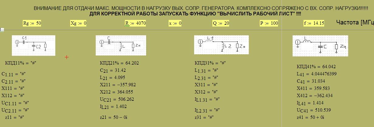 http://s0.uploads.ru/XzKOY.jpg