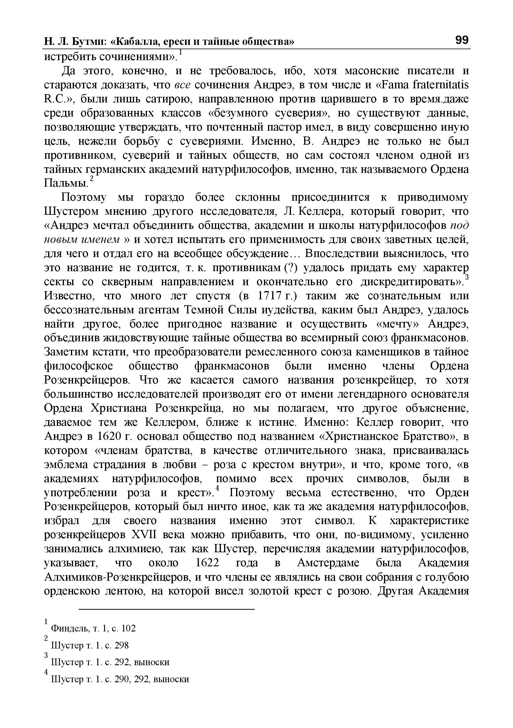 http://s0.uploads.ru/Y10mT.jpg