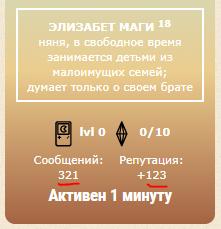 http://s0.uploads.ru/Y8wev.png