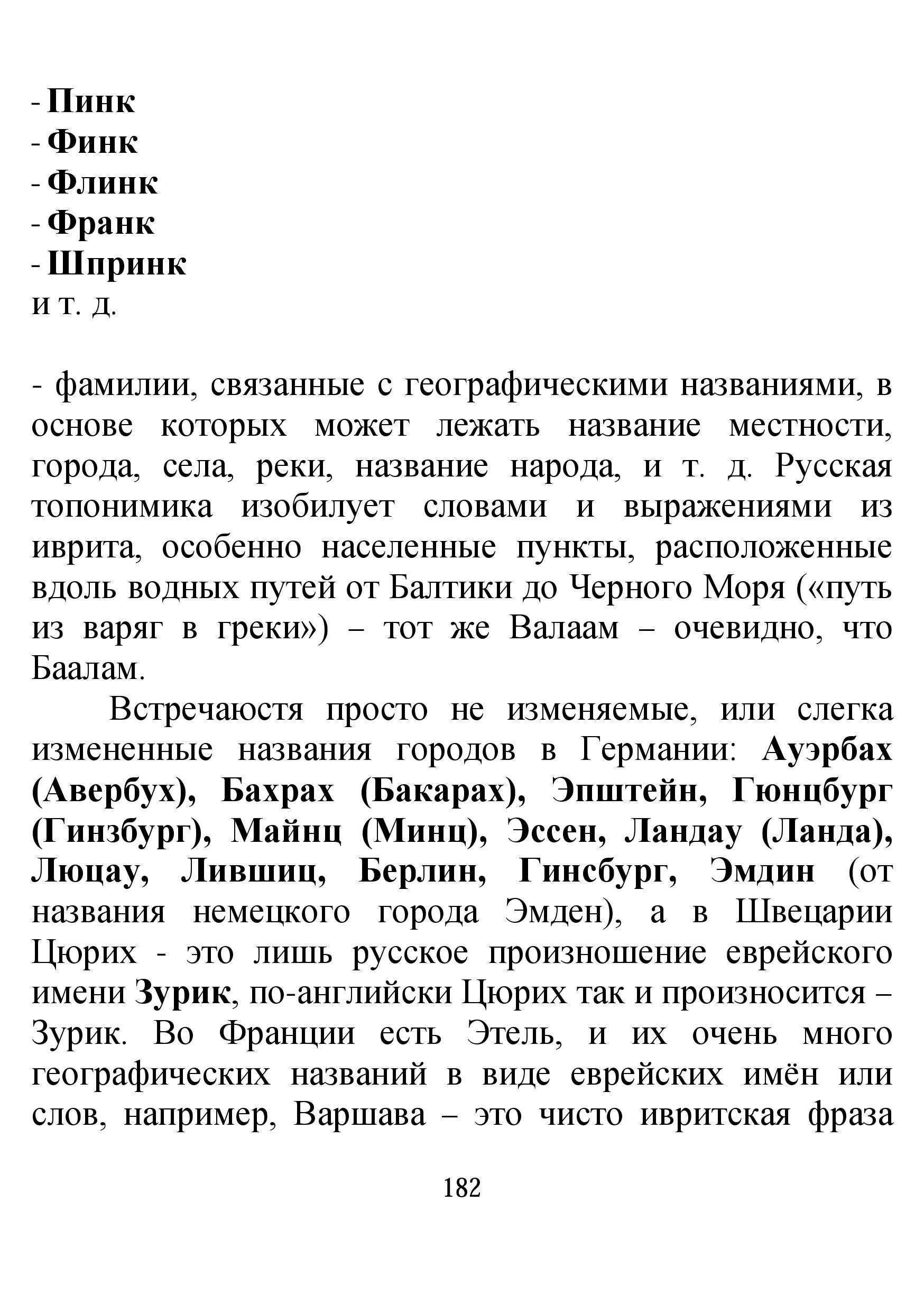 http://s0.uploads.ru/YK90m.jpg
