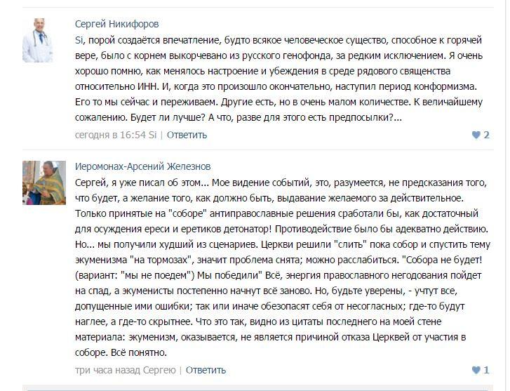 http://s0.uploads.ru/YcCJi.jpg