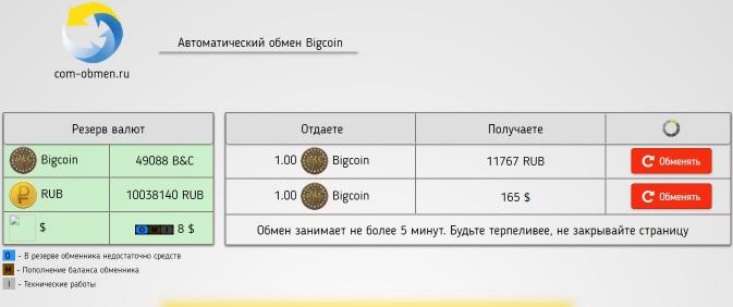 http://s0.uploads.ru/YmxdT.jpg