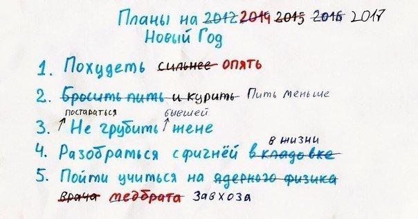 http://s0.uploads.ru/YqQoN.jpg
