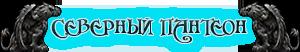 http://s0.uploads.ru/ZmEu1.png