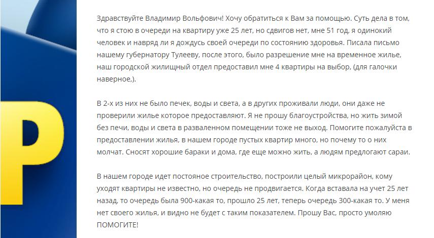 http://s0.uploads.ru/a7qTP.png