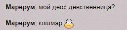 http://s0.uploads.ru/a8PKR.png