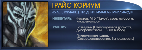 http://s0.uploads.ru/aRhM8.png