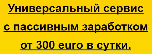 http://s0.uploads.ru/agypq.png