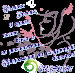 http://s0.uploads.ru/al5J4.png