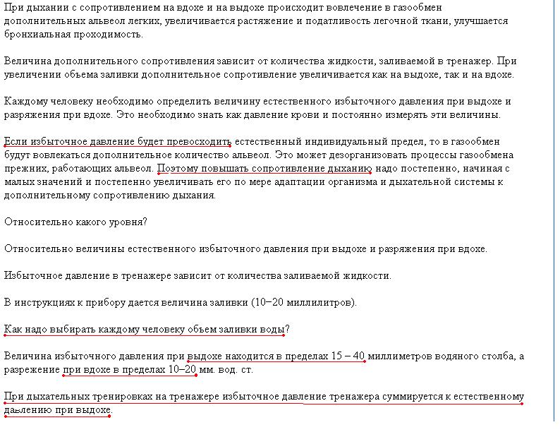 http://s0.uploads.ru/b8pEo.png