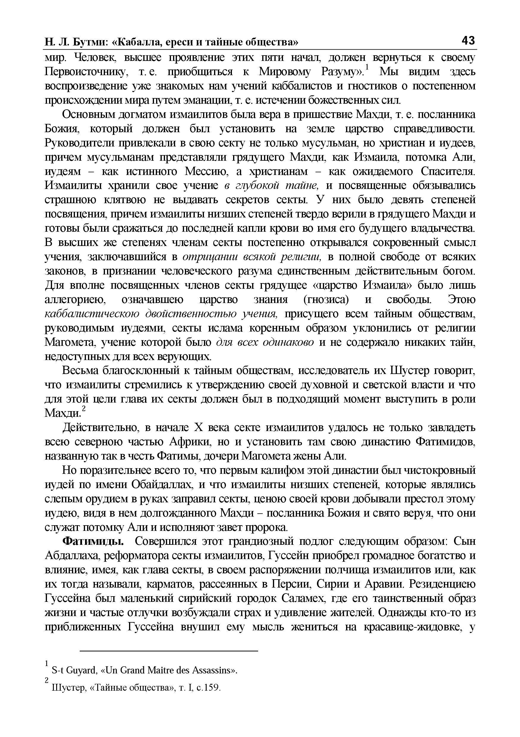 http://s0.uploads.ru/bBYW7.jpg