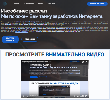http://s0.uploads.ru/bJ0am.png