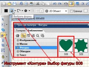 http://s0.uploads.ru/bMUOT.jpg