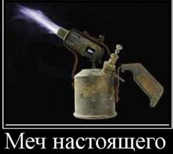 http://s0.uploads.ru/bxtT9.png