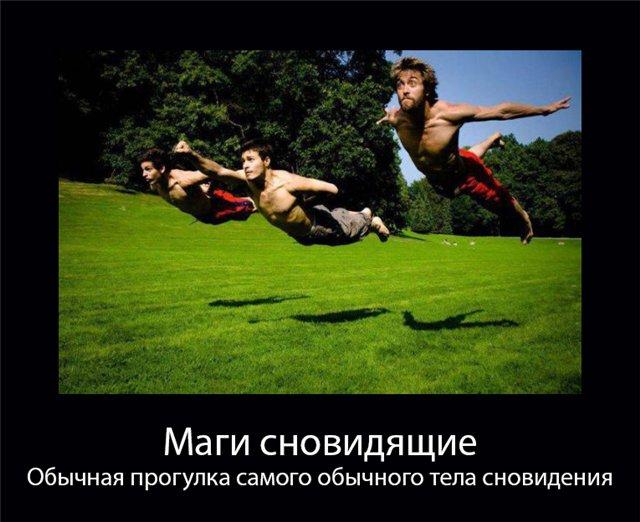 http://s0.uploads.ru/c9Nvu.jpg