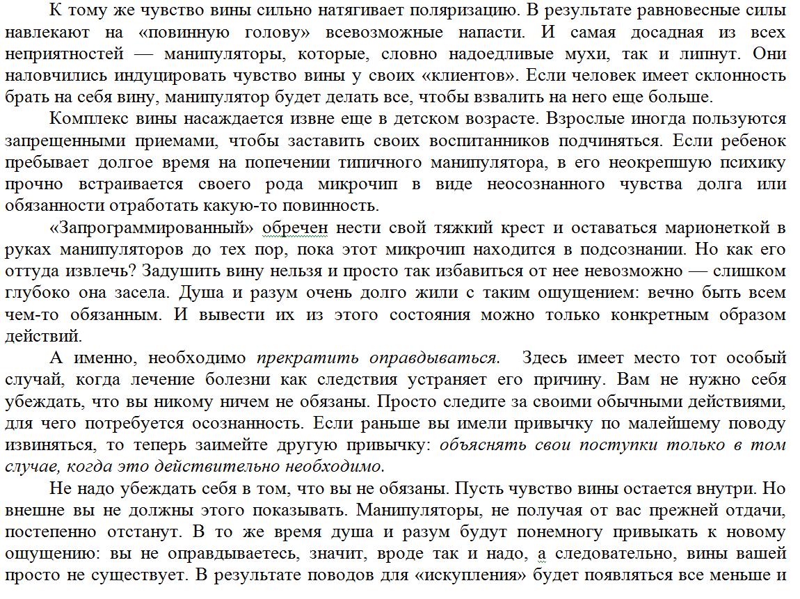 http://s0.uploads.ru/cFqzU.png