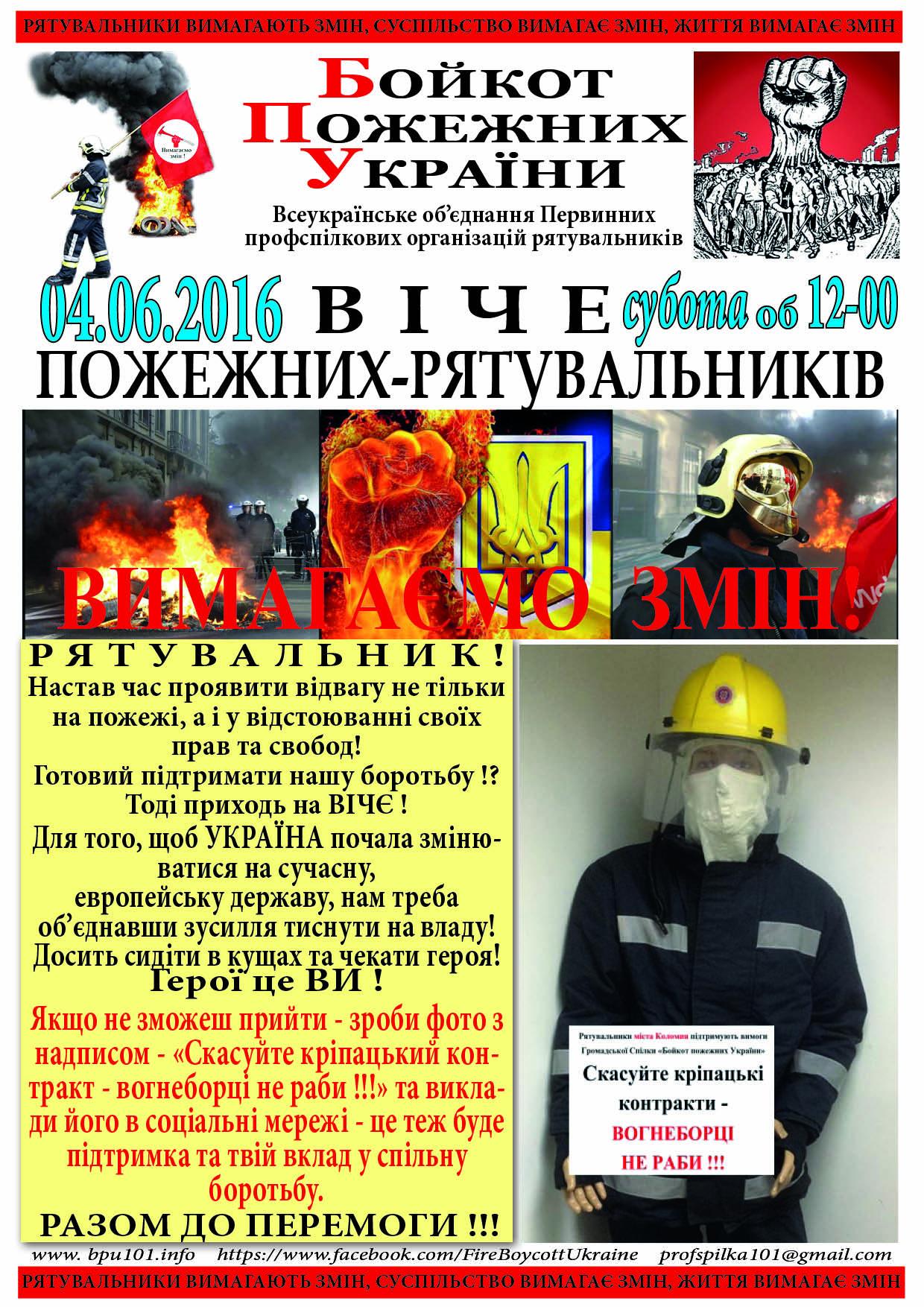 http://s0.uploads.ru/cPNgv.jpg
