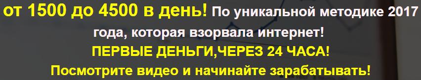 http://s0.uploads.ru/cRojU.png