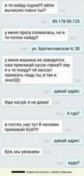 http://s0.uploads.ru/cTmOF.jpg